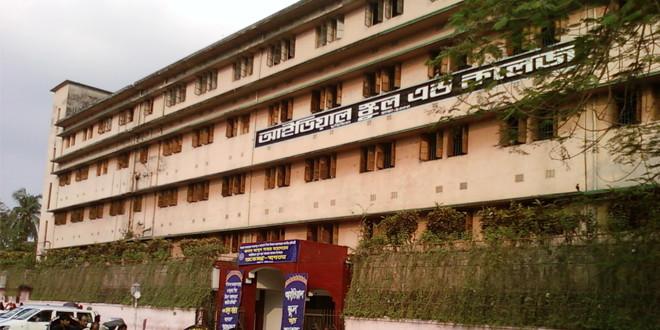 Ideal School & College, Motijheel, Dhaka