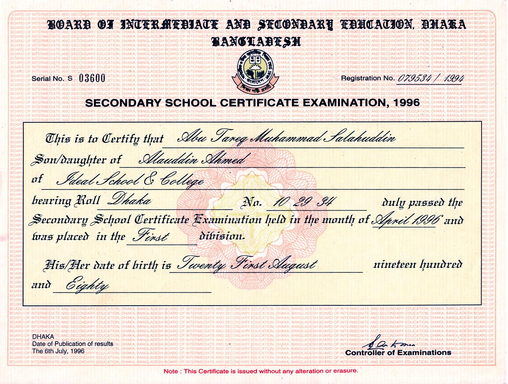 SSC Certificate