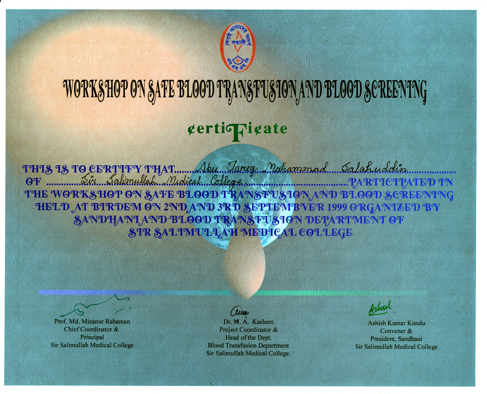 Safe Blood Transfusion Certificate